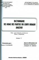 Dictionnaire des noms des parties du corps humain Amazigh