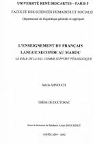 L'enseignement du Français langue seconde au Maroc