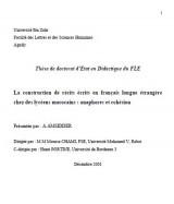 La construction de récits écrits en français langue étrangère chez des lycéens marocains : anaphores et cohésion