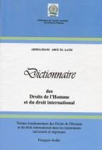 Dictionnaire des droits de l'homme et du droit international
