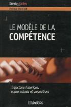 Modèle de la compétence
